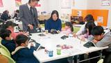 ドコモの子ども教室