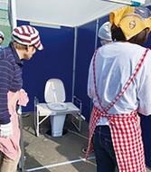 区内災害時トイレ状況は?