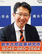 介護分野にICT活用する「ケアテック・オープン・ラボ横浜」始動!