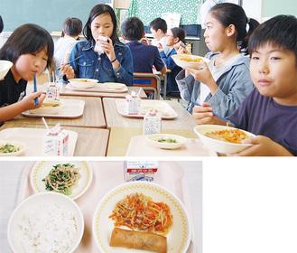 おいしそうに給食を食べる児童(上)。栄養バランスが練られた記念給食