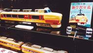 懐かしの鉄道が並ぶ