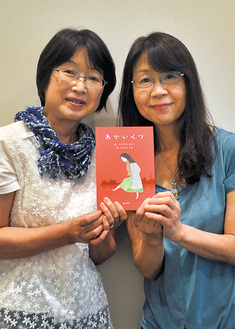 作品を手にする駒澤さん(左)と末岡さん