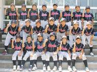 学童野球で県大会制す