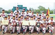 県少年野球大会で初優勝
