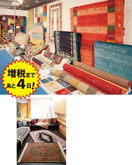 選りすぐりの手織り絨毯が並ぶ