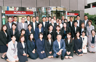 戸塚支店の社員。30人の精鋭が顧客のため全力で業務にあたる