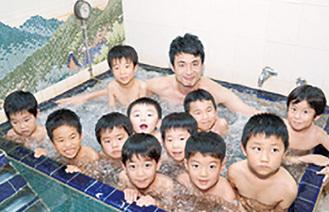 理事長先生と銭湯での入浴体験