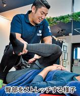 「筋肉伸ばし、歩行困難者の痛み緩和」