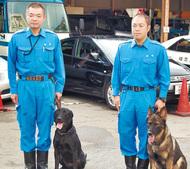 お手柄警察犬2頭を表彰
