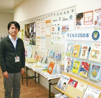 展示コーナーを紹介する山崎司書