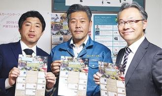 (右から) 杢代さん、武田代表、イベントスタッフの村上竜昭さん