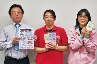 インタビューに応じた同所の職員(左から)金沢所長、林さん、前田さん