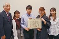 明学生中心の団体 受賞