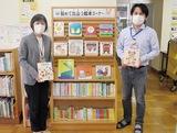 戸塚図書館が文科大臣賞
