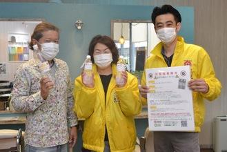 同会のメンバー。左から森田会長、山崎香織さん、小林晶さん