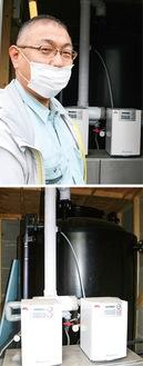 自社工場内にある次亜塩素酸水の精製機を前にする小野代表(上)と大型精製機