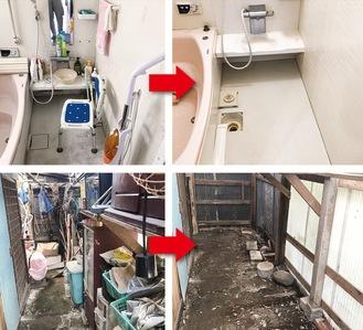 カビなどより汚れた浴室が生まれ変わる(上)家の「残置物」がきれい、さっぱりとなる