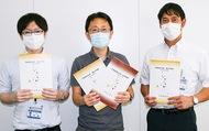 区防災計画、7年振り改訂