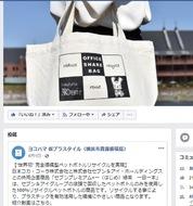 YOKOHAMA 広域インフォメーション