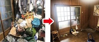 着なくなった衣類、洋服箪笥などを整理