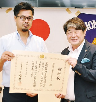 感謝状を手にもつ日下部会長(左)と小松さん