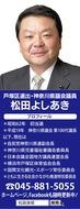 神奈川モデル「新たな日常」の提唱