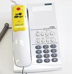 寄贈された簡易自動通話録音機