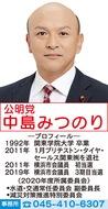 東戸塚駅に可動式ホーム柵を!