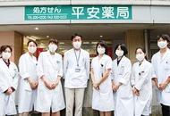300超の医療機関と連携