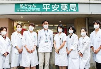 感染症対策に取り組む職員