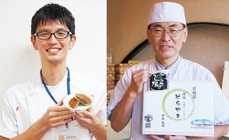 管理栄養士の清水さん(左)と石井店長。袋や箱の掛け紙も院内の公募で作ったオリジナル