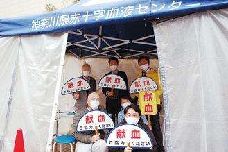 献血活動をするメンバー