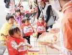 東戸塚地域活動ホームひかりでは手作りクッキーをプレゼント