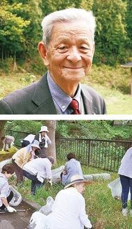 受賞を喜ぶ佐藤さん。阿久和川を清掃するメンバー