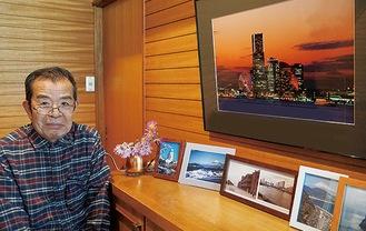 横浜や旅先の風景を展示する古川さん