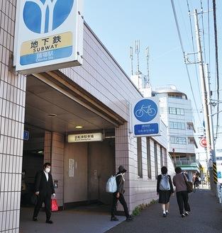 バリアフリー化が検討される踊場駅