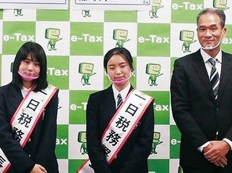 (左から)野村さん、宮森さん、阿部署長