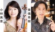 雅楽とバイオリンコンサート