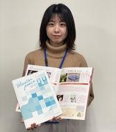 横浜・戸塚区の17製造業を冊子で紹介