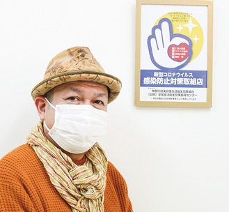 認定書を前にする佐藤理事長