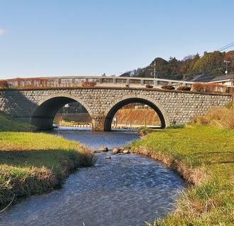 泉区との境にあるめがね橋