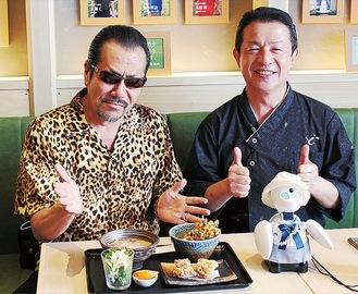 丼をPRする翔さん(左)と椿さん