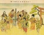 昭和9年発行「戸塚郷土誌」の「お札まき」の図(コピー)。内田総代長提供