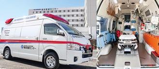 導入された救急車型のドクターカー(提供写真)