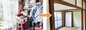 家具や残置物を整理してスッキリ
