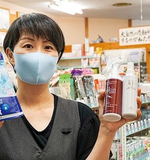 「LC24はマスクや衣類にも使えます」と保田社長