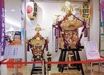 モディに展示された大人神輿と子ども神輿