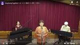 川西みつこさんの音楽動画30回