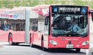 市、バス維持への意見募る