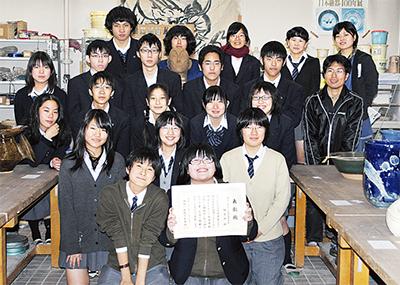 上矢部高等学校